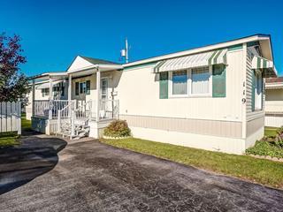 Mobile home for sale in Gatineau (Gatineau), Outaouais, 119, 1re Avenue Ouest, 25821781 - Centris.ca