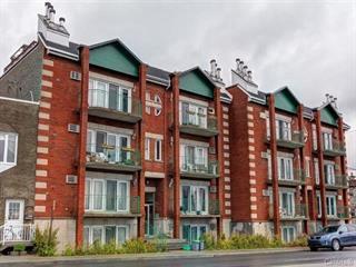 Condo à vendre à Montréal (Rosemont/La Petite-Patrie), Montréal (Île), 4235, boulevard  Rosemont, app. 6, 16996611 - Centris.ca
