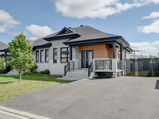 Maison à vendre à Saint-Hyacinthe, Montérégie, 2425, Avenue  Jean-Noël-Dion, 24760591 - Centris.ca