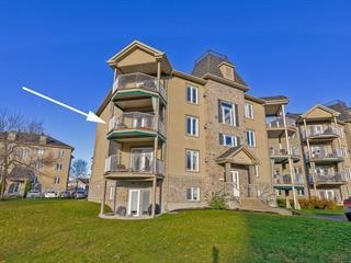 Condo à vendre à Saint-Jérôme, Laurentides, 2389, boulevard  Lafontaine, app. 5, 26989456 - Centris.ca