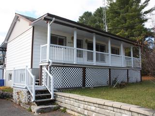 Maison à vendre à Chertsey, Lanaudière, 659, Rue des Muguets, 22430282 - Centris.ca