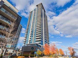 Condo à vendre à Montréal (Verdun/Île-des-Soeurs), Montréal (Île), 199, Rue de la Rotonde, app. 2003, 11947897 - Centris.ca
