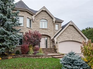 Maison à vendre à Rosemère, Laurentides, 608, Rue du Saint-Émilion, 28745508 - Centris.ca