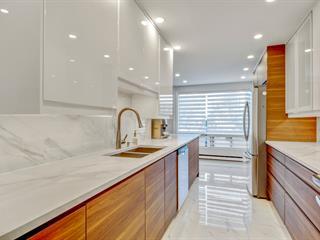 Condo / Appartement à louer à Côte-Saint-Luc, Montréal (Île), 5950, boulevard  Cavendish, app. 108, 13031507 - Centris.ca