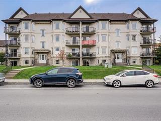 Condo à vendre à Gatineau (Gatineau), Outaouais, 479, Rue de Cannes, app. 101, 25396996 - Centris.ca