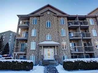 Condo / Apartment for rent in Laval (Chomedey), Laval, 3247, boulevard du Souvenir, apt. 201, 19059504 - Centris.ca