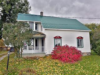 Hobby farm for sale in Sainte-Hélène-de-Bagot, Montérégie, 816Z, 2e Rang, 13333474 - Centris.ca