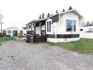 Mobile home for sale in Saint-Félicien, Saguenay/Lac-Saint-Jean, 950, Rue des Oeillets, 19186981 - Centris.ca