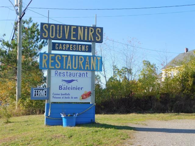 Bâtisse commerciale à vendre à Gaspé, Gaspésie/Îles-de-la-Madeleine, 2089, boulevard de Grande-Grève, 26510202 - Centris.ca