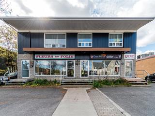 Bâtisse commerciale à vendre à Québec (Les Rivières), Capitale-Nationale, 2825 - 2831, boulevard  Masson, 17870214 - Centris.ca