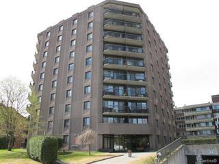 Condo / Apartment for rent in Montréal (Ahuntsic-Cartierville), Montréal (Island), 10332, Rue  Paul-Comtois, apt. 402, 10505662 - Centris.ca
