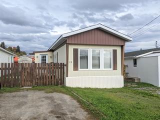 Mobile home for sale in Saguenay (La Baie), Saguenay/Lac-Saint-Jean, 2580, Rue  Bagot, apt. 18, 26785468 - Centris.ca