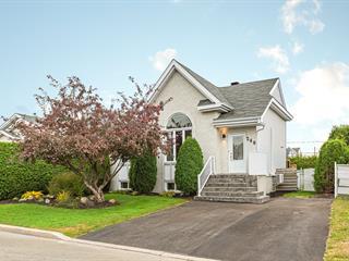 Maison à vendre à Repentigny (Le Gardeur), Lanaudière, 246, Rue  Dumas, 10897594 - Centris.ca