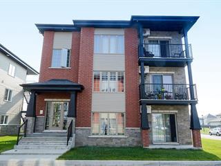 Condo / Appartement à louer à Saint-Rémi, Montérégie, 1037, Avenue des Jardins, 22071939 - Centris.ca