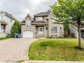 Maison à louer à Candiac, Montérégie, 6, Rue  Dumouchel, 27377542 - Centris.ca