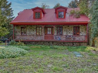 Maison à vendre à Sainte-Justine-de-Newton, Montérégie, 1601, 3e Rang, 23433849 - Centris.ca