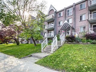 Condo à vendre à Montréal (Pierrefonds-Roxboro), Montréal (Île), 14665, boulevard de Pierrefonds, app. 106, 12054090 - Centris.ca