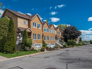 Condo for sale in Brossard, Montérégie, 7911, Rue  Nadeau, 28266156 - Centris.ca
