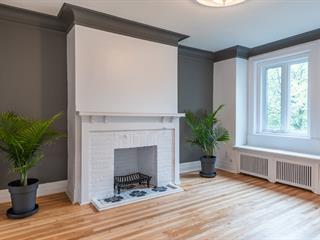 Condo / Appartement à louer à Montréal (Côte-des-Neiges/Notre-Dame-de-Grâce), Montréal (Île), 4312, Avenue  Madison, 19991924 - Centris.ca