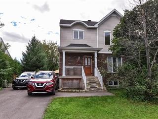 Maison à vendre à Mirabel, Laurentides, 9255, Rue des Outardes, 28839906 - Centris.ca