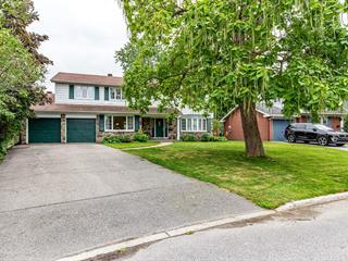 Maison à vendre à Dorval, Montréal (Île), 350, Parkwood Circle, 25852925 - Centris.ca