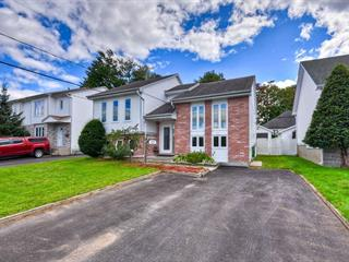 House for sale in Gatineau (Gatineau), Outaouais, 12, Rue de La Malbaie, 11627959 - Centris.ca