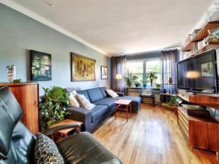 Condo / Appartement à louer à Montréal (Mercier/Hochelaga-Maisonneuve), Montréal (Île), 2606 - 2610, Rue  Sicard, 22075552 - Centris.ca