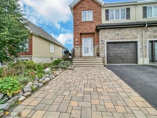 Condo / Apartment for rent in Gatineau (Aylmer), Outaouais, 558, Avenue des Tilleuls, 20596437 - Centris.ca