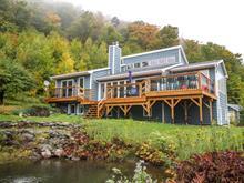 House for sale in Bolton-Ouest, Montérégie, 13, Chemin des Hauteurs, 26027739 - Centris.ca