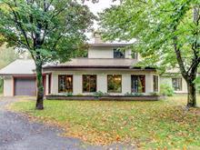 Maison à vendre à Notre-Dame-du-Mont-Carmel, Mauricie, 130, Rue des Merisiers, 20213586 - Centris.ca