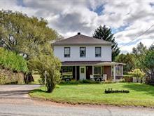 Maison à vendre à La Minerve, Laurentides, 204, Chemin des Fondateurs, 20952498 - Centris.ca