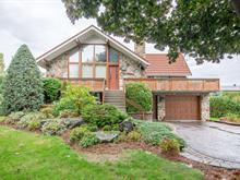 Maison à vendre à Terrebonne (Lachenaie), Lanaudière, 4355, Rue des Matadors, 10480328 - Centris.ca