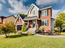 Maison à vendre à Otterburn Park, Montérégie, 939, Rue des Frênes, 12404369 - Centris.ca