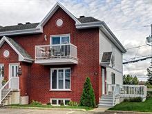Condo à vendre à Desjardins (Lévis), Chaudière-Appalaches, 4141, Rue des Rubis, 26505555 - Centris.ca