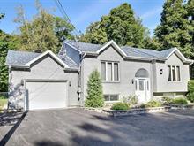 Maison à vendre à Notre-Dame-de-Lourdes (Lanaudière), Lanaudière, 7151, Rue  Lajeunesse, 28753595 - Centris.ca