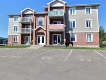 Condo for sale in Rivière-du-Loup, Bas-Saint-Laurent, 14, Rue des Vinaigriers, apt. 5, 17723809 - Centris.ca