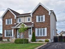 Maison à vendre à L'Épiphanie, Lanaudière, 472, Rue des Roseaux, 23660463 - Centris.ca