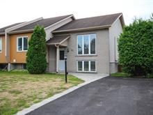Maison à vendre à Sainte-Madeleine, Montérégie, 80, Rue de l'Amitié, 12114961 - Centris.ca