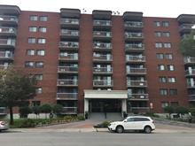 Condo for sale in Anjou (Montréal), Montréal (Island), 7200, Avenue  M-B-Jodoin, apt. 402, 24592361 - Centris.ca