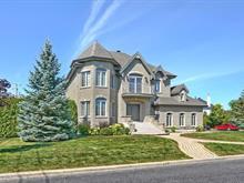 Maison à vendre à Saint-Bruno-de-Montarville, Montérégie, 4180, Rue du Trille-Blanc, 18997741 - Centris.ca