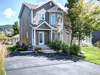 Maison à vendre à Sainte-Brigitte-de-Laval, Capitale-Nationale, 62, Rue  Bellevue, 28248625 - Centris.ca