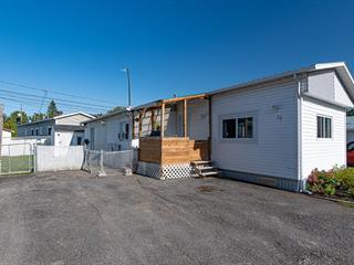 Mobile home for sale in Terrebonne (Terrebonne), Lanaudière, 12, Rue du Montagnard, 16873929 - Centris.ca