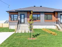 House for rent in Trois-Rivières, Mauricie, 205, Rue de l'Aréna, 25527314 - Centris.ca