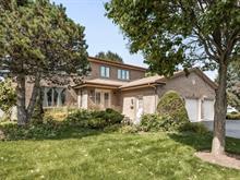 House for sale in Kirkland, Montréal (Island), 36, Rue de la Jonquille, 14837134 - Centris.ca