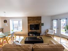 Condo / Appartement à louer à Verdun/Île-des-Soeurs (Montréal), Montréal (Île), 3646, Rue  Gertrude, 19294249 - Centris.ca