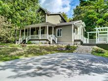 Maison à vendre à Cantley, Outaouais, 38, Rue de Saturne, 23475574 - Centris.ca