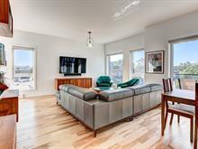 Condo for sale in Rosemont/La Petite-Patrie (Montréal), Montréal (Island), 3430, Rue  Masson, apt. 307, 16339107 - Centris.ca