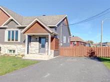 House for sale in Victoriaville, Centre-du-Québec, 15, Rue  Marthe-Lemaire, 10900929 - Centris.ca