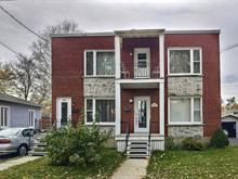 Duplex à vendre à Victoriaville, Centre-du-Québec, 284 - 286, boulevard des Bois-Francs Nord, 20316295 - Centris.ca