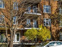 Condo à vendre à La Cité-Limoilou (Québec), Capitale-Nationale, 935, Avenue  Moncton, 20794684 - Centris.ca